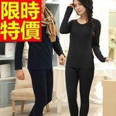 保暖內衣褲加絨(套裝)-精緻加厚長袖溫暖情侶款衛生衣(單套)6款63k26【時尚巴黎】