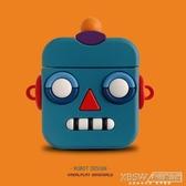 創意復古機器人AirPods保護套1/2蘋果無線藍芽耳機殼硅膠ins情侶『新佰數位屋』