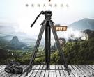 偉峰WF718攝像機單反三腳架1.8米專...