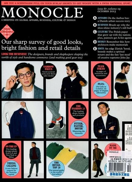 MONOCLE 10月號/2015:Style Directory