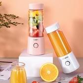 果汁機美菱榨汁機家用便攜式水果小型學生宿舍充電動迷你榨汁杯網紅果汁 新北購物城