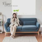 沙發 沙發床 沙發椅 三人沙發【Y0603】Vega Soft簡約三人沙發  完美主義