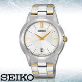 SEIKO 精工手錶專賣店 SGEF45P1 男錶 石英錶 不鏽鋼錶帶 藍寶石水晶玻璃 防水