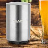 開瓶器 啤酒開瓶器啤酒起子個性創意自動按壓式開酒器啟瓶器無痕起蓋神器 生活主義