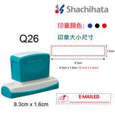 Xstamper  Q26創意印章8.3×1.6cm