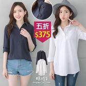 【五折價$375】糖罐子純色單口袋前短後長棉麻上衣→現貨【E51151】