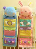 尿布袋 卡通熊兔嬰兒床尿布袋收納袋寶寶布藝床頭掛袋床邊儲物袋置物架JD 寶貝計畫