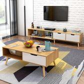 電視櫃現代簡約迷你電視機櫃小戶型客廳地櫃可伸縮茶幾電視櫃組合WY 【快速出貨八五折鉅惠】