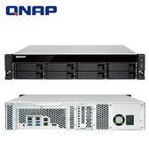 QNAP 威聯通 TS-853BU-4G 8Bay NAS 網路儲存伺服器