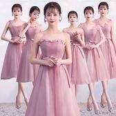 小禮服 畢業禮服裙女2018新款伴娘禮服女姐妹團伴娘服短款 伴娘裙小禮服