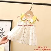 小女孩公主裙洋氣女童新款兒童裙子衣服嬰兒女寶寶連身裙【齊心88】
