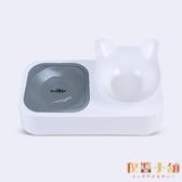 寵物雙碗貓碗漂浮食盆狗狗碗貓咪防打翻水碗【倪醬小舖】