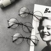 圓形眼鏡框架網紅款文藝經典韓版潮男女平光鏡圓框眼睛配眼鏡