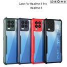 四角防摔盾Realme8 5G手機殼realme8保護殼realme 8手機殼 透明軟邊硬殼