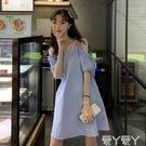 一字肩洋裝2020新款法式韓版寬鬆一字肩裙子女夏季泡泡袖藍色氣質吊帶連身裙 愛丫愛丫