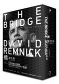 (二手書)橋:歐巴馬的生命和崛起