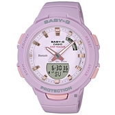 CASIO 卡西歐 BABY-G 藍芽計步手錶-薰衣草紫 BSA-B100-4A2