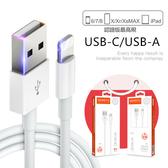 【免運費】登圖iPhone 11 X 8 7 6 充電線 USB-C閃充線 認證版傳輸線 for iPhone iPad 快充線