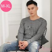保暖衣 MIT (M-XL)男圓領長袖輕柔質感超彈力保暖衣(深灰)【Daima黛瑪】
