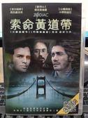 影音專賣店-P04-199-正版DVD-電影【索命黃道帶】-小勞勃道尼 傑克葛倫霍 馬克盧法洛