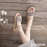 2020新款夏季拖鞋百搭網紅一字拖女時尚沙灘鞋兩穿半拖鞋外穿涼拖 設計師生活