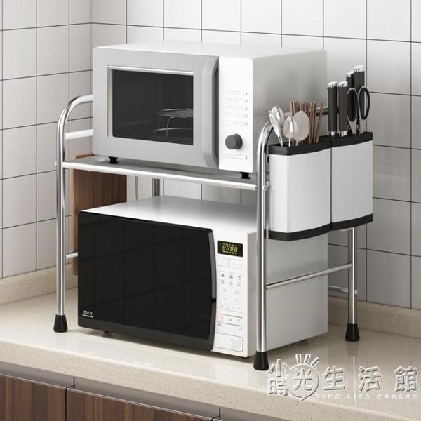 不銹鋼廚房置物架雙層桌面微波爐架可伸縮臺面電飯鍋烤箱收納二層WD 小時光生活館