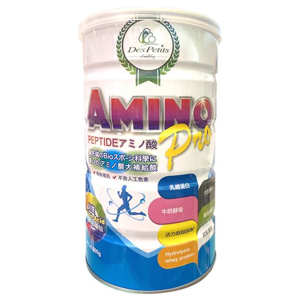 德氏培原 健補素AMINO Pro 600g 活力胺基酸(巧克力口味)【德芳保健藥妝】
