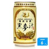 龍泉金鑽黑麥汁350ml*6入【愛買】