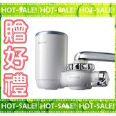 《現貨立即購+贈科技纖維布》Philips WP3812 飛利浦 五重過濾 水龍頭式 淨水器 (日本原裝)