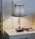 110V-220V 輕奢水晶檯燈臥室床頭燈創意浪漫藍色檯燈--不送光源