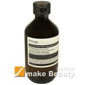 Aesop 玫瑰的名字身體潔膚露(200ml)《jmake Beauty 就愛水》