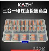 電線連接端子 KAZH電線連接器導線快速接頭接線端子電工并線器神器 PCT一進多出 3C公社