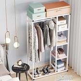 衣櫃現代簡約家用臥室鐵藝櫃式多功能組合衣櫥掛衣帽收納簡易櫃子 3C優購