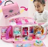 兒童家家酒臥室玩具手提包臥室扮家家禮物【步行者戶外生活館】