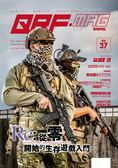 QRF MONTHLY 11月號/2018 第37期