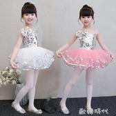 六一兒童演出服幼兒園小班舞蹈表演服裝男女亮片公主爵士舞蓬蓬裙 歐韓時代