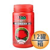 9合1血鸚鵡漢堡(900ml/罐/12罐/箱)(小粒)