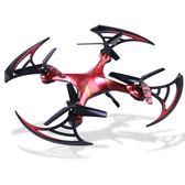 耐摔大號高清航拍無人機四軸飛行器兒童遙控飛機直升機航模玩具WY【萌森家居】