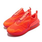 Nike 休閒鞋 Wmns Air Max Up NRG 紅 橘 女鞋 氣墊 專為女性打造 運動鞋 【ACS】 CK4124-800
