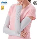 ADISI NICE COOL吸濕涼爽透氣抗UV袖套(拇指洞) AS21025【白煙灰】/ 城市綠洲(UPF50+、涼感、防曬)