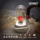 【Greenon】永生花香氛機(香薰減壓...