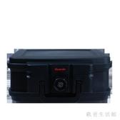 家用小型保險櫃 防火便攜手提式厚重保險櫃上翻式證件收納箱  zh5492『美好時光』