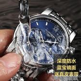 手錶 新款冠琴手錶男士防水夜光精鋼帶非機械男錶運動時尚潮石英錶 科技藝術館中秋好禮