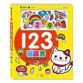 123磁鐵書 C0461-1 世一 (購潮8)