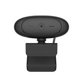 視訊攝影機1080p電腦攝像頭usb攝像頭直播攝像頭usb網課攝像頭webcam