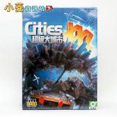 《超級大城市 XXL》中文版(媲美模擬城市)~全新品,降價回饋中~全館滿600免運