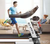 億健跑步機家用款小型迷你超靜音簡易室內專用多功能健身房折疊e3 igo全館免運