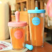 吸管杯 帶吸管的杯子女成人少女心學生網紅可愛水杯ins風創意大人塑膠杯  英賽爾3C數碼店