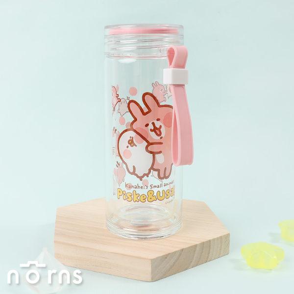【Kanahei雙層玻璃透明水壺】Norns 300ml 卡娜赫拉小動物 水瓶隨身杯 兔兔P助