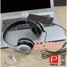 頭戴式耳機 吃雞便攜重低音便宜手機電腦通用運動插卡遊戲耳麥 5色